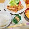 【節約・料理】3月1週目の節約時短料理公開