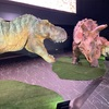Amazing Dinosaurs Art Exhibition in Japan