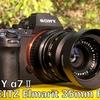 ライカレンズシリーズ LEITZ Elmarit 35mm F2.8 Rマウント