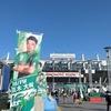 味の素スタジアムでレノファ山口FCを見てきた