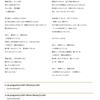 「KMC Music Collection Vol.3」リリースのお知らせ
