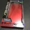 超!衝撃吸収! ELECOM(エレコム)ZEROSHOCK iPhone 8 Plus/7 Plus用 ケース 購入レビュー