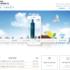 台湾旅行出発前にこれやっとけ!〈フリーWi-Fi登録方法!最新版〉