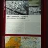 温故知新のみち Yokoahma Heritage Trail. Onko-chishin no Michi.