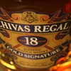 『シーバスリーガル18年』複雑で芳醇な味わい。