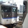 鉄道の日乗り放題切符
