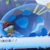ポケモンウルトラサン 進行状況11月20日 第2のぬし オニシズクモ 戦