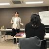 やりたいことを実現するための3つの準備〜気持ちの準備、環境の準備、お金の準備〜講師 野村美由紀さん