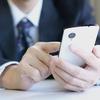 【スマホゲーム配信者向け】最新android機種でPCに映像出力する方法【Snapdragon 835】