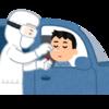 PCR検査、介護職のメンタル面に有効 8割超が回答