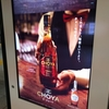 東京のデジタルサイネージ事情