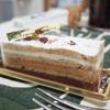 グラン・クリュのおしゃれケーキ