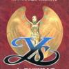 イース2のゲームの攻略本の中で  どの書籍が最もレアなのか?