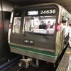 大阪メトロ中央線の新型車両はどんな顔に?