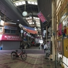 JR阪和線 長居駅周辺ブラブラ。
