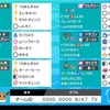 S12 ダブル 最終323位 【ポケモン剣盾】