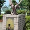 羽犬伝説と黄金アイランド・九州