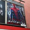 『アメイジング・スパイダーマン(3D・字幕)』