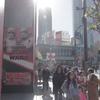 渋谷で1万歩。