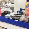 近鉄百貨店草津店「近江湖国のええもん・うまいもんフェア」に出店します