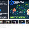 【作者セール】リアルタイムノードベースのシェーダツールが70%OFF!160以上の既存エフェクトノードでオリジナルエフェクトを開発。3D空間で綺麗な2Dエフェクトを利用する紹介動画がすごい「Shadero Sprite - 2D Shader Editor」