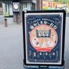 戦後、上野動物園に実在した幻の映画館「かもしか座」が真夏の夜の動物園で限定復活!