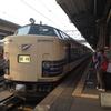 2012年8月 北海道、東北周遊鉄道旅④
