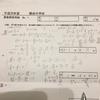 開成中学校平成28年度算数(1)