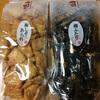 富山柿山・日の出屋製菓