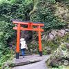 【富山】大岩山日石寺の裏山にある『夫婦岩』は「夫婦円満、家内安全、縁結び」神が宿る場所