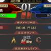 【三国志大戦】無血開城の検証