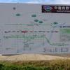 中富良野町営ラベンダー園へ行ったのは富田ファームが混んでいてスルーしたから