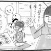 答志島③ かよこ姉と【いりど】
