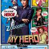 「MY HERO」@ドラマシティ