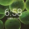 【Huawei P20 lite】ロック画面をHuawei デフォルト以外に変更👍
