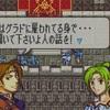 【FE聖魔】プレイ日記514〜15章