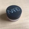 【NARS新作】ソフトマットコンシーラーはNARS史上最強のカバー力