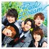 「Real Dream」発売です!