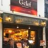【G clef/ジークレフ・阿佐ヶ谷店】にはじめて行ってきました!