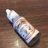 【VAPE】 Capella Flavors Cappuccino V2 Flavor 【DIY LIQUID】