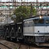 貨物列車撮影 4/14 「石炭列車」5783レを撮影する