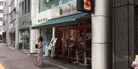 【ハンバーガー百名店⑥】四谷三丁目「Island burgers」、お店に入りやすく、メニューもわかりやすいので、本格的なハンバーガーの初心者にはおススメのお店ですよ!