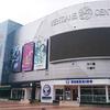 ラオス・ビエンチャンのショッピングモール【ビエンチャンセンター(Vientiane Center)】各階の説明