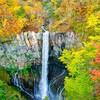 世界遺産日光散策&日光名物ツアー【紅葉めぐりを楽しむ】