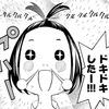 「さよなら私のクラマー」27話(新川直司)越前vs.国府