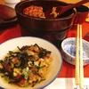 名古屋飯鉄板♪ ひつまぶし巡り。うなぎ和食 『しら河 浄心本店』