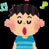 SonarPocket『108~永遠~』に決定!平野紫耀主演『honey』の主題歌