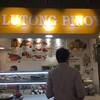 フィリピン料理「Bulalo」を食べる
