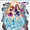2017年07月22日の投げ売り情報(ゲーム)