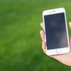 節約&依存症脱出!iPhoneに入れるアプリを4つまで減らす